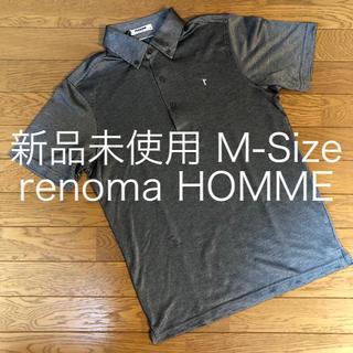 レノマ(RENOMA)の[新品未使用] renoma HOMME メンズ半袖グレーポロシャツ(ポロシャツ)