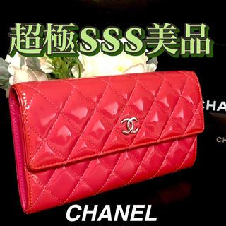 CHANEL - CHANEL❤️マトラッセ❤️長財布