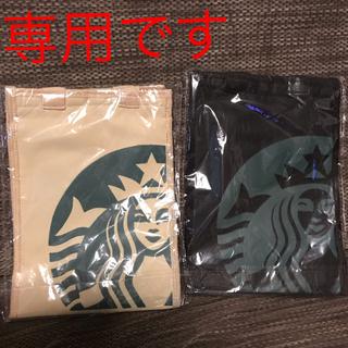 Starbucks Coffee - スターバックスランチ保冷バッグ 新品