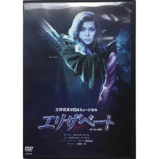 宝塚 エリザベート 2005年 月組 DVD(舞台/ミュージカル)