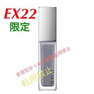 RMK - ★RMK 2019 秋 限定  ネイルポリッシュ EX-22 新品未使用