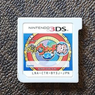 ニンテンドー3DS(ニンテンドー3DS)の妖怪ウォッチ真打2  3DS (家庭用ゲームソフト)