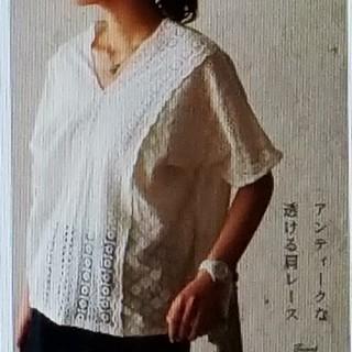 カワイイ(cawaii)のcawaii トップス(シャツ/ブラウス(半袖/袖なし))