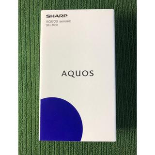 アクオス(AQUOS)の新品  AQUOS sense2 SH-M08 SIMフリー(スマートフォン本体)