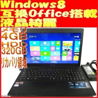 ASUS - パソコン(9040341