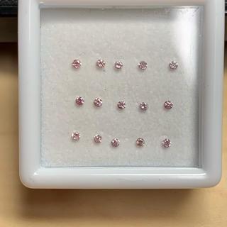 天然 ピンクダイヤ 詰め合わせ 0.14ct(リング(指輪))