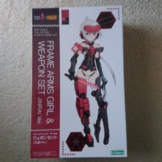 コトブキヤ(KOTOBUKIYA)のフレームアームズガール&ウェポン セット (迅雷Ver)(模型/プラモデル)