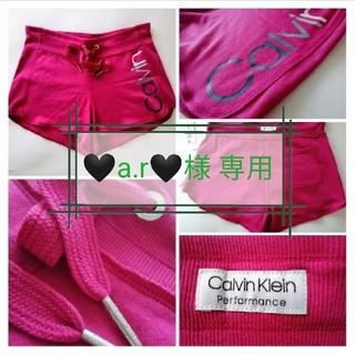 カルバンクライン(Calvin Klein)のカルバン・クライン Performanceスエット ショートパンツ(S)(ショートパンツ)