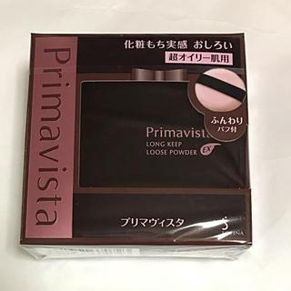 Primavista - プリマヴィスタ 化粧もち実感おしろい 超オイリー肌用