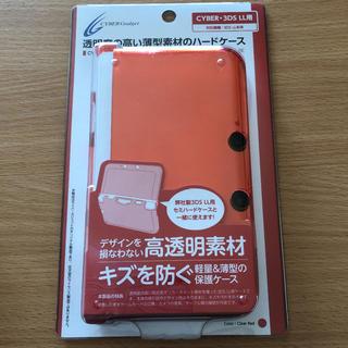 ニンテンドー3DS(ニンテンドー3DS)の3DS ハードケース(その他)