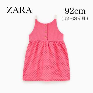 ZARA KIDS - 新品・未使用・タグ付【ZARAbaby/ザラベビー】 刺繍入りワンピース92cm