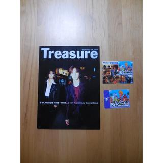 B'z Treasure 付録(音楽/芸能)