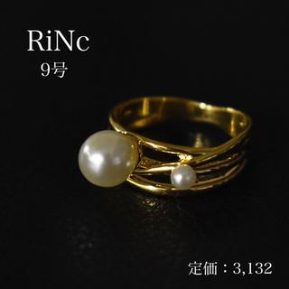新品【RiNc】《illegal wonderland》2パールリング #9(リング(指輪))