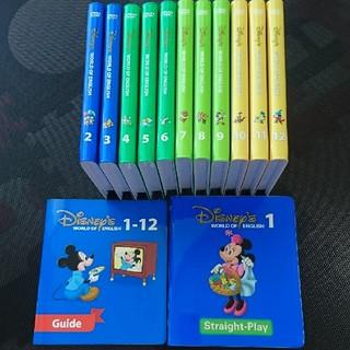 Disney - ストレートプレイ DVD ディズニー 英語