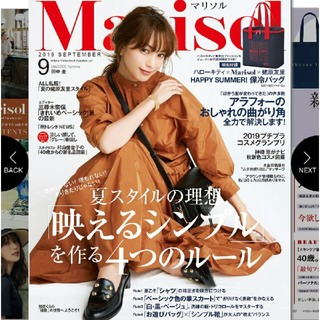 【新品】 Marisol