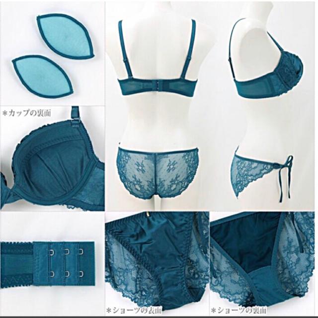 しっかり寄せる✨♥️シンプルスムースブラショーツセット レディースの下着/アンダーウェア(ブラ&ショーツセット)の商品写真