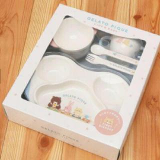 gelato pique - ジェラートピケ♡baby 食器SET♡未開封