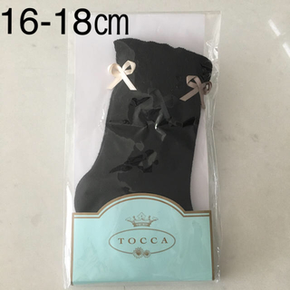 TOCCA - 新品♡ TOCCA キッズ 靴下 16-18㎝ 黒
