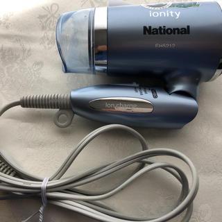 Panasonic - national ionity ミニドライヤー 旅行用