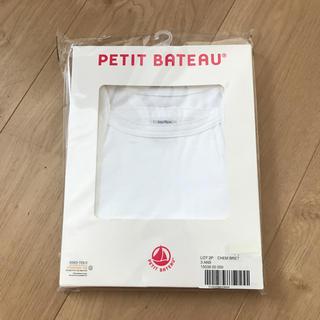 プチバトー(PETIT BATEAU)の新品⭐️Petit Bateau キャミソール 2枚組 3a(下着)