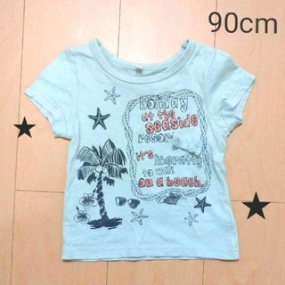 しまむら - 【K17】2点よりどり¥300!綿100% プリント Tシャツ*90cm*