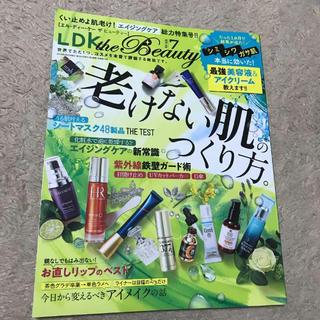 LDK the Beauty (美容)