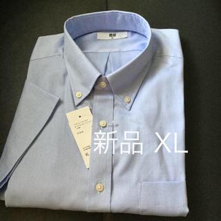 UNIQLO - ユニクロ ワイシャツ オックスフォードシャツ  XL