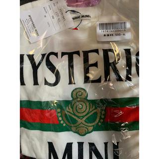 ヒステリックミニ(HYSTERIC MINI)のヒステリックミニ  限定105cm(その他)