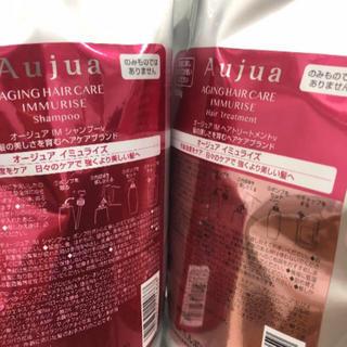 Aujua - オージュア シャンプーのみ 1.8L