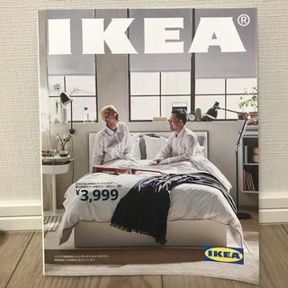 IKEA - 【最新】IKEA カタログ 2020