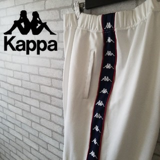 カッパ(Kappa)の希少 90S カッパ ジャージ パンツ サイドロゴ 人気の白(ジャージ)