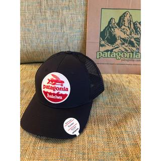 patagonia - ハワイ ハレイワ限定 Patagonia パタゴニア キャップ ショッパー付き