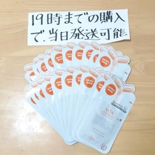 ボウダンショウネンダン(防弾少年団(BTS))のラスト1セットです❗メディヒール ビタライトビームエッセンシャルマスク20枚(パック / フェイスマスク)