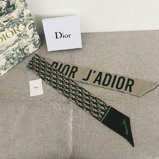 Christian Dior - DIOR  スカーフ   新品