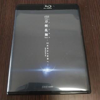 シブヤノオト ミュージカル刀剣乱舞ー2.5次元から世界へー(舞台/ミュージカル)