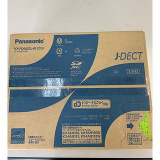 Panasonic - Panasonic おたっくす FAX KS-PD603DL-W