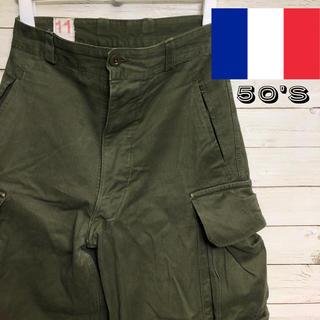 マルタンマルジェラ(Maison Martin Margiela)の【超希少!!!】50's フランス軍 m47 後期 ヘリンボーン織り サイズ11(ワークパンツ/カーゴパンツ)