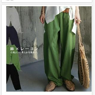 antiqua - 新品 antiqua  裾デザインパンツ   ネイビー