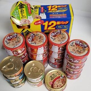 キャットフードいろいろ34缶
