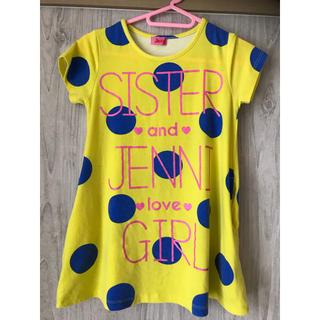 JENNI - jenni   Tシャツ 130cm