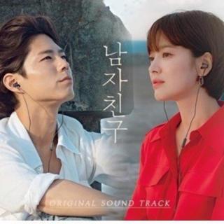 ボーイフレンド DVD 日本語字幕付き (韓国/アジア映画)