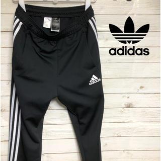 adidas - adidas トラックパンツ twnty4svn Mサイズ ラインパンツ 美品