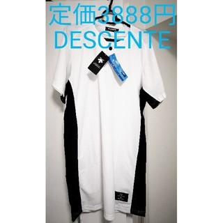 デサント(DESCENTE)の大特価【定価3888円】新品タグ付き。DESCENTE・メッシュトップス(Tシャツ/カットソー(半袖/袖なし))