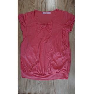 ワコール(Wacoal)のrespiration 授乳服 ワコール Wacoal(その他)