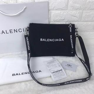 Balenciaga - 新品 バレンシアガ ショルダーバッグ