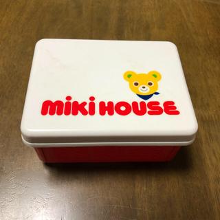 ミキハウス(mikihouse)のミキハウス 組立式お弁当箱(弁当用品)