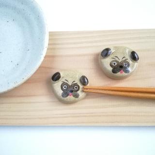 パグ犬 箸置きセット その②(テーブル用品)