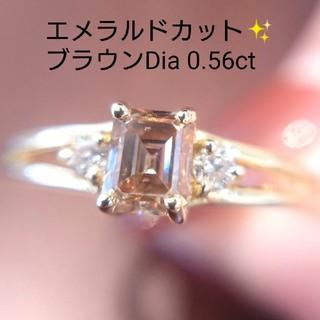 IPSUM様専用✨ ブラウンダイヤモンド ダイヤモンド リング k18(リング(指輪))