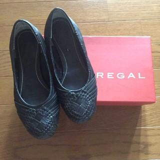 リーガル(REGAL)の人気ブランド☆REGAL☆本革フラットパンプス(ハイヒール/パンプス)