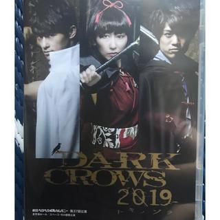 DARK CROWS2019〜トキノソラ〜(舞台/ミュージカル)